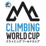IFSC クライミング・ワールドカップ クラニ 2016の動画まとめ